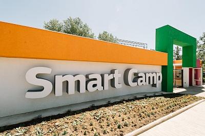 Детский летний лагерь Smart Camp